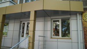 Алюминиевые композитные панели – современный материал для навесных вентилируемых фасадов