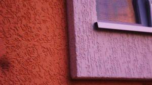 Декоративная отделка короед для фасада