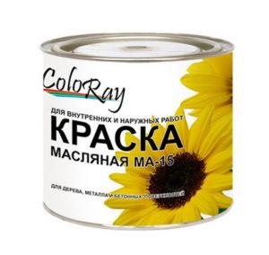Масляные краски можно приобрести в любом хозяйственном магазине