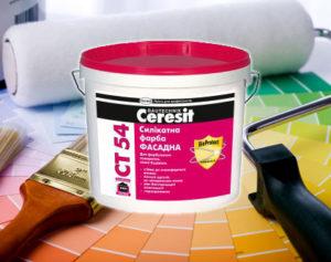 Силикатные краски Ceresit