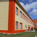 Красивые оранжевые панели для фасада