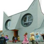 Как создать красивый фасад с крулыми окнами