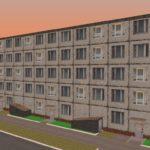 Как выбрать фасад пятиэтажного дома