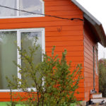 Красивый оранжевый фасад