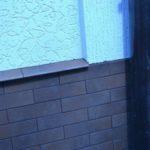 Пример использования голубой плитки для фасада дома