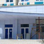 Голубые панели для фасада