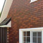 Клинкерная коричневая плитка для обустройства фасада