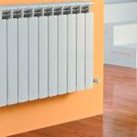 Какие радиаторы отопления являются наименее эффективными?