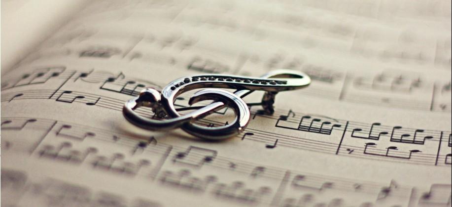 Как найти хорошие песни