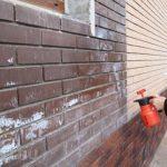 Простые способы отмыть засохший цемент