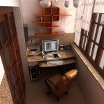 Как обустроить балкон под рабочий кабинет