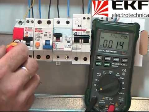 Как определить, что идет лишняя утечка тока через счетчик
