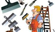 Какие инструменты лучше взять напрокат, если задумали ремонт своими руками