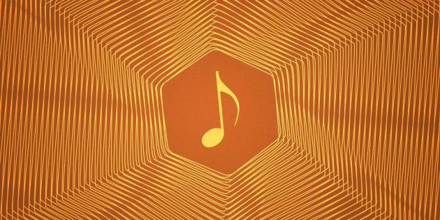 Как правильно искать хорошую музыку