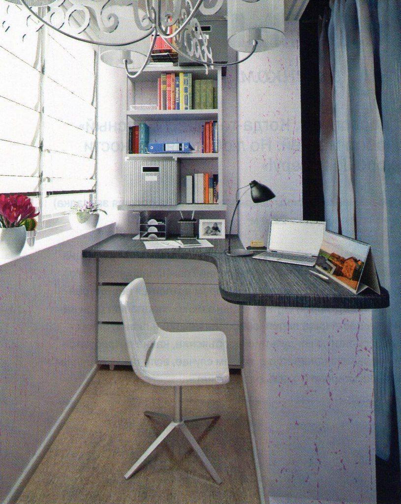 Где в тесной квартире прячутся свободные квадратные метры