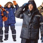 Зимняя рабочая одежда: требования законодательства