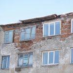 Экспертное заключение по аварийному дому в Алматы