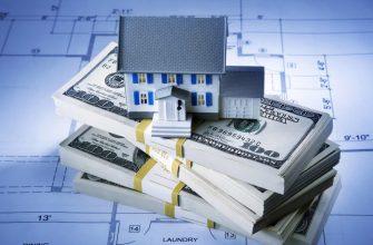 Зачем проводится экспертная оценка недвижимости