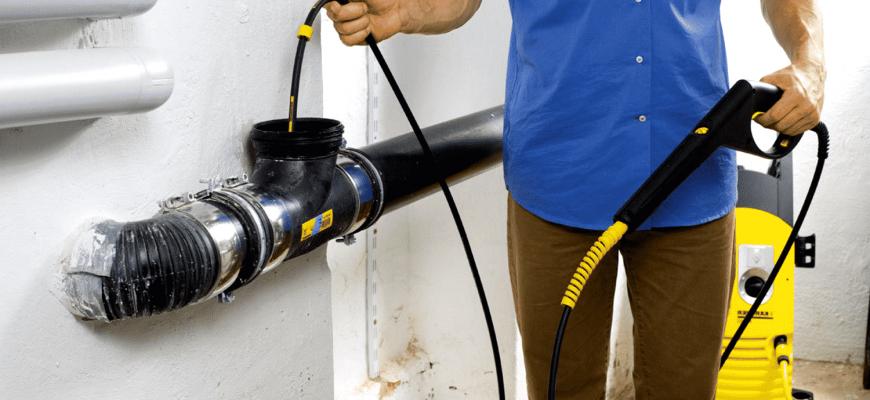 Как почистить канализацию