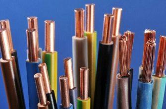 Алюминиевые или медные провода