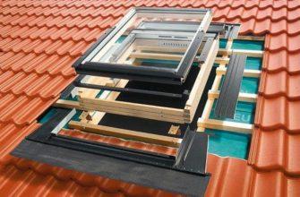 Особенности мансардных окон и преимущества металлочерепицы