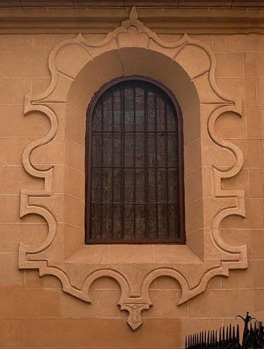 Форма окон на фасаде