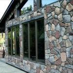 Применение облицовочного камня для отделки фасада