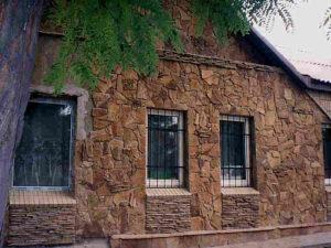Натуральный камень для фасада