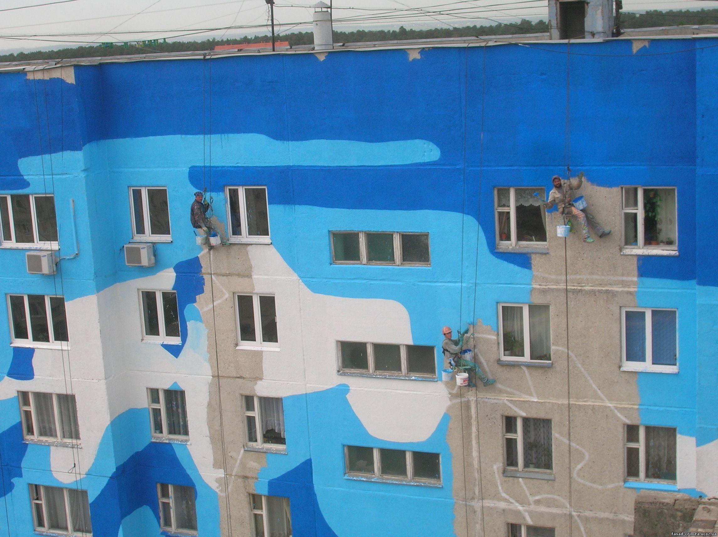 Покраска фасадов жилых и офисных зданий