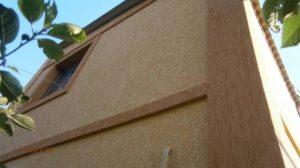 Утепление фасада с последующей отделкой короедом
