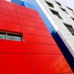 Алюминиевые композитные красные панели для фасада