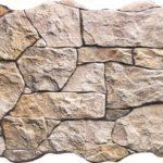 Бежевая плитка созданная под натуральный камень для фасада