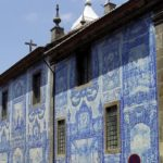 Декоративнвая оригинальная плитка для фасада голубого цвета
