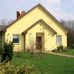 Применение желтого фасада