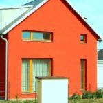 Пример оранжевого красивого фасада