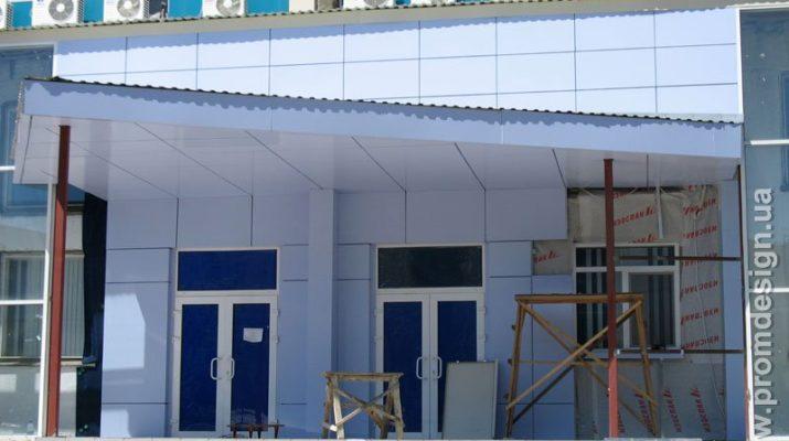 Светлые голубые панели для фасада