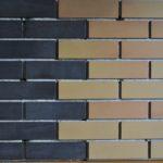 Необычное применение плитки для фасада